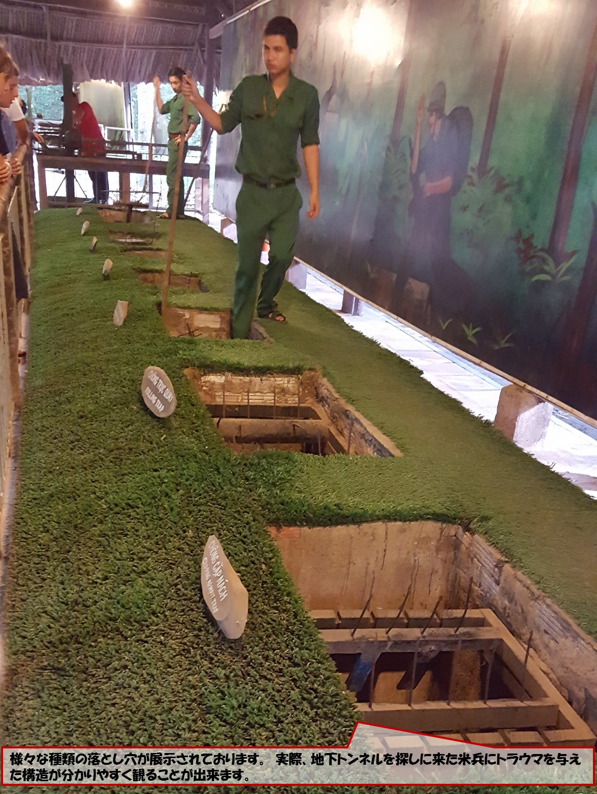 様々な種類の落とし穴が展示されております。 実際、地下トンネルを探しに来た米兵にトラウマを与えた構造が分かりやすく観ることが出来ます。
