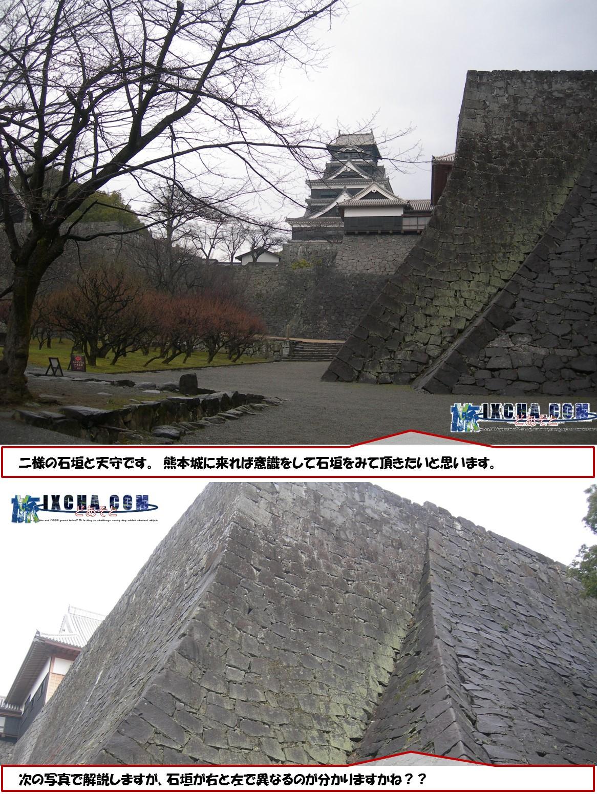 二様の石垣と天守です。 熊本城に来れば意識をして石垣をみて頂きたいと思います。 次の写真で解説しますが、石垣が右と左で異なるのが分かりますかね??