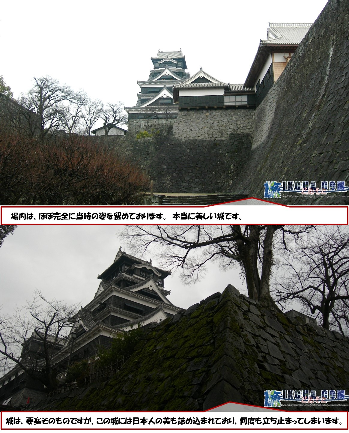 場内は、ほぼ完全に当時の姿を留めております。 本当に美しい城です。 城は、要塞そのものですが、この城には日本人の美も詰め込まれており、何度も立ち止まってしまいます。
