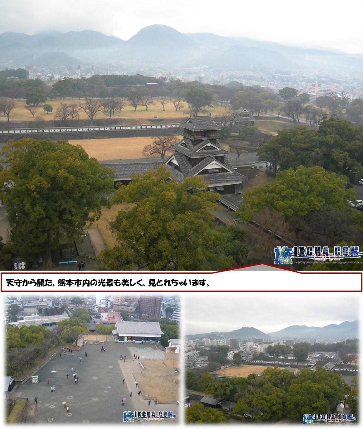 天守から観た、熊本市内の光景も美しく、見とれちゃいます。