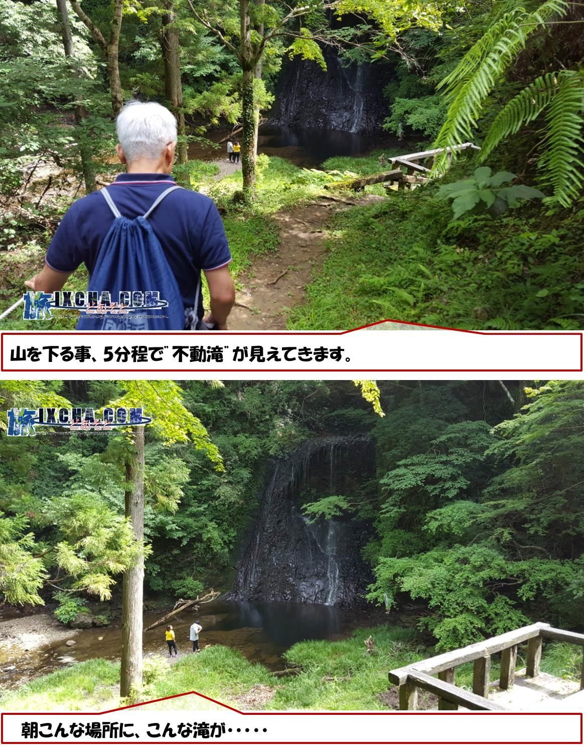 """山を下る事、5分程で""""不動滝""""が見えてきます。 朝こんな場所に、こんな滝が・・・・・"""