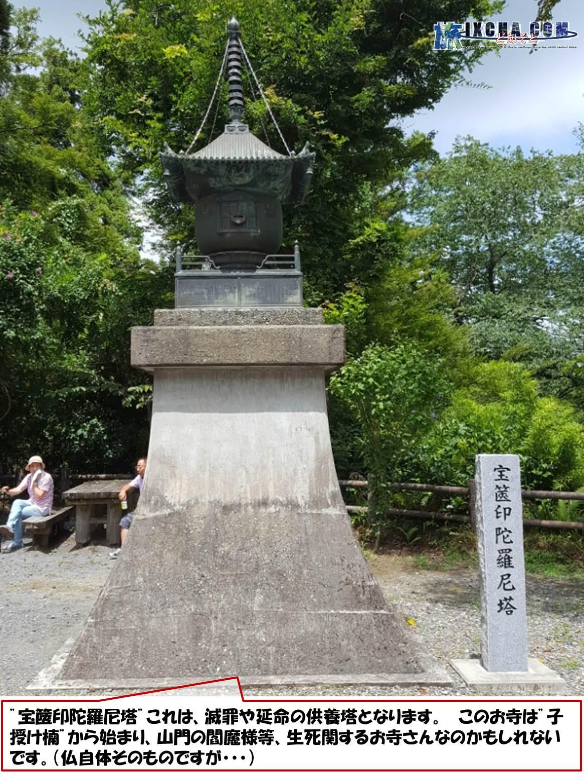 """""""宝篋印陀羅尼塔""""これは、滅罪や延命の供養塔となります。 このお寺は""""子授け楠""""から始まり、山門の閻魔様等、生死関するお寺さんなのかもしれないです。(仏自体そのものですが・・・)"""