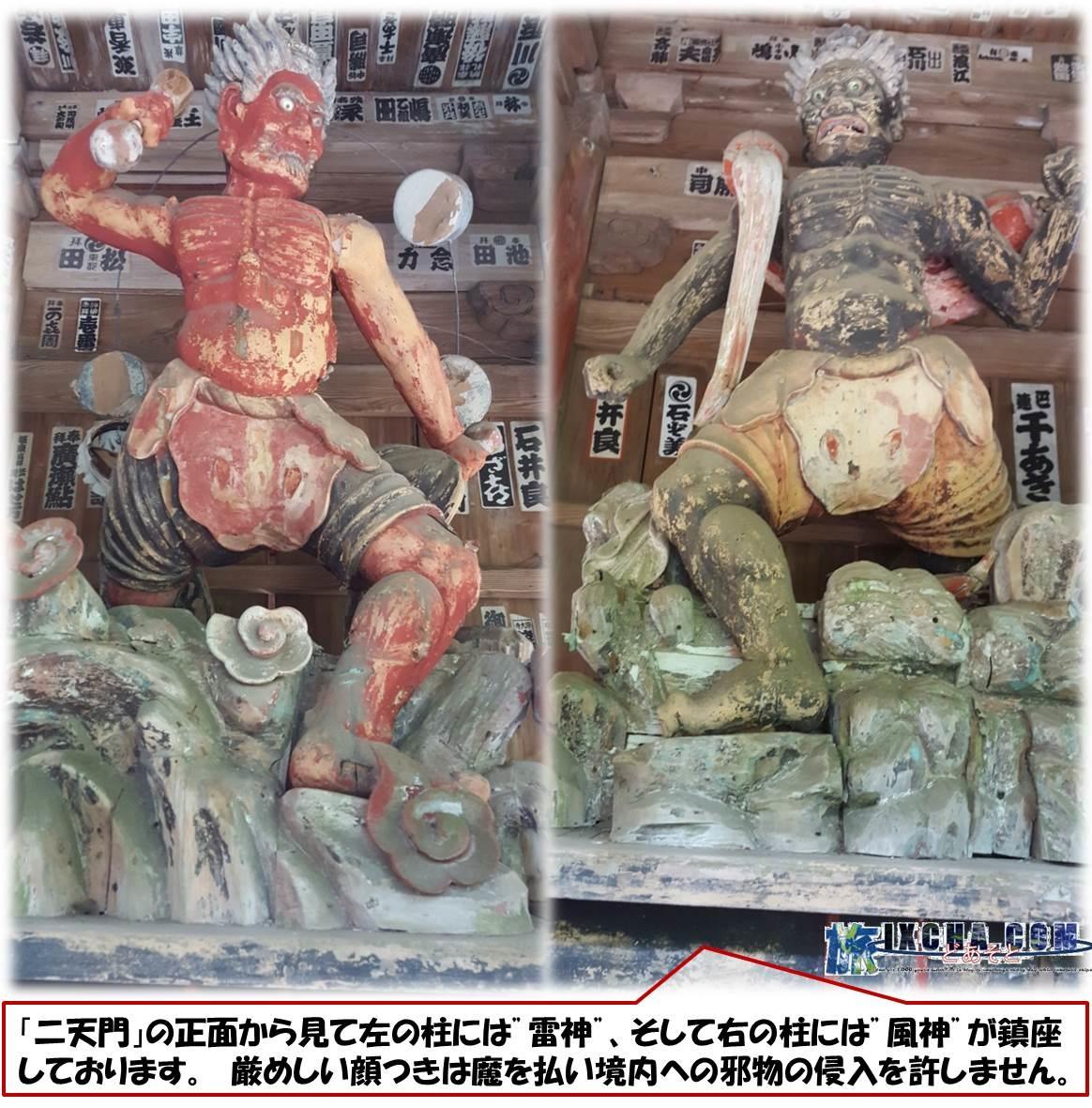 """二天門」の正面から見て左の柱には""""雷神""""、そして右の柱には""""風神""""が鎮座しております。 厳めしい顔つきは魔を払い境内への邪物の侵入を許しません。"""