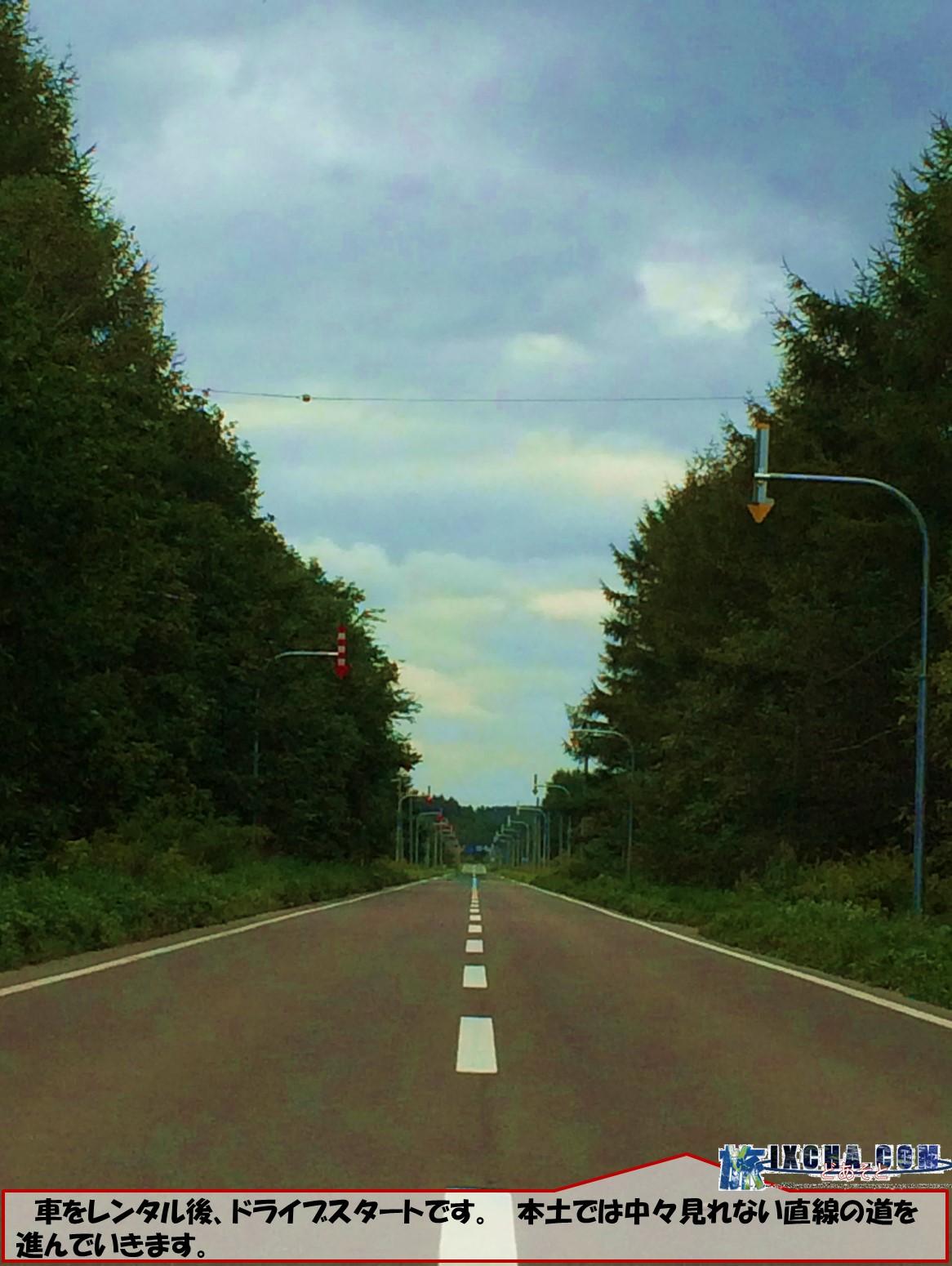 車をレンタル後、ドライブスタートです。 本土では中々見れない直線の道を進んでいきます。