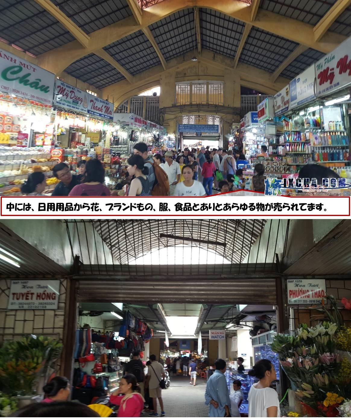 中には、日用用品から花、ブランドもの、服、食品とありとあらゆる物が売られてます。
