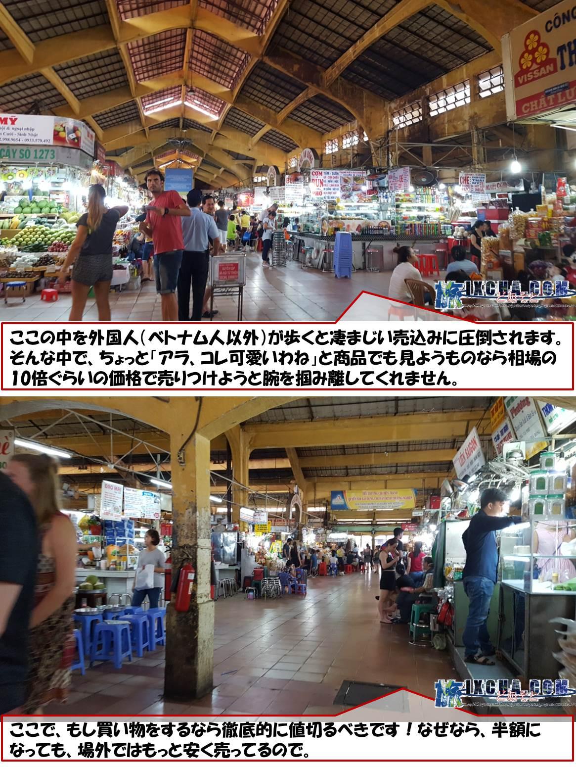 ここの中を外国人(ベトナム人以外)が歩くと凄まじい売込みに圧倒されます。 そんな中で、ちょっと「アラ、コレ可愛いわね」と商品でも見ようものなら相場の10倍ぐらいの価格で売りつけようと腕を掴み離してくれません。 ここで、もし買い物をするなら徹底的に値切るべきです!なぜなら、半額になっても、場外ではもっと安く売ってるので。