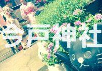 """浅草にある猫いっぱいの招き猫発祥の地""""今戸神社""""を徹底解説!!"""
