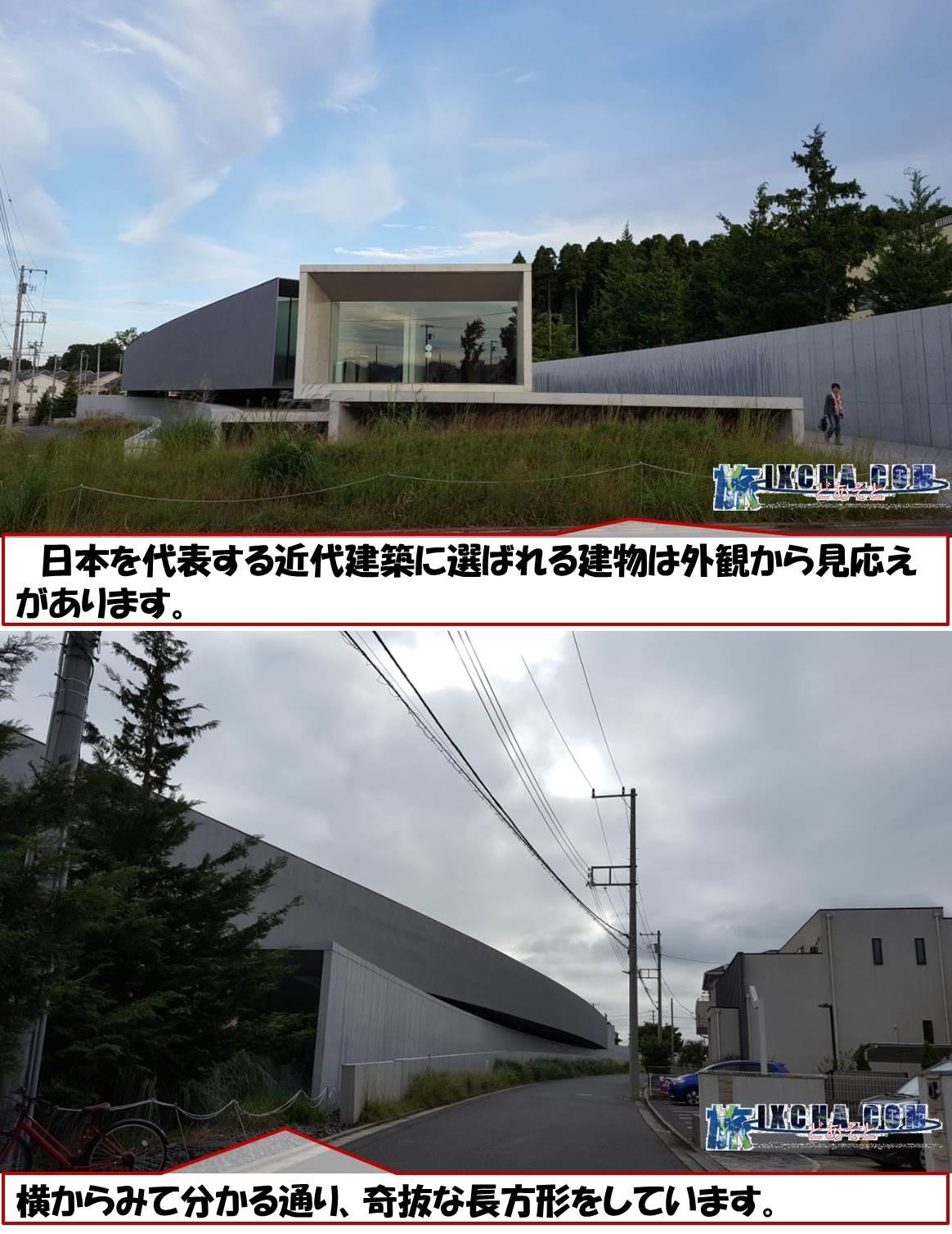 日本を代表する近代建築に選ばれる建物は外観から見応えがあります。 横からみて分かる通り、奇抜な長方形をしています。