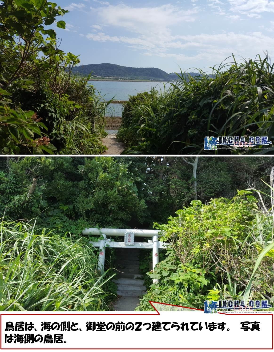 鳥居は、海の側と、御堂の前の2つ建てられています。 写真は海側の鳥居。