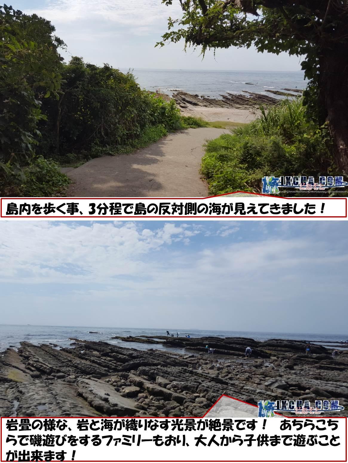 島内を歩く事、3分程で島の反対側の海が見えてきました!! 岩畳の様な、岩と海が織りなす光景が絶景です! あちらこちらで磯遊びをするファミリーもおり、大人から子供まで遊ぶことが出来ます!