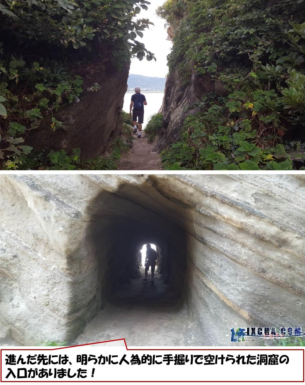進んだ先には、明らかに人為的に手掘りで空けられた洞窟の入口がありました!