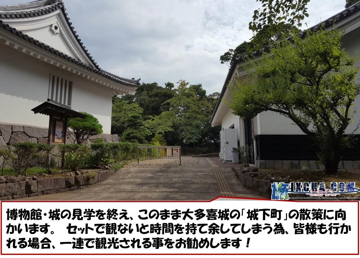 博物館・城の見学を終え、このまま「大多喜城城下町」の散策に向かいます。 これは、セットで観ないと時間を持て余してしまう為、皆様も行かれる場合、一連で観光される事をお勧めします!