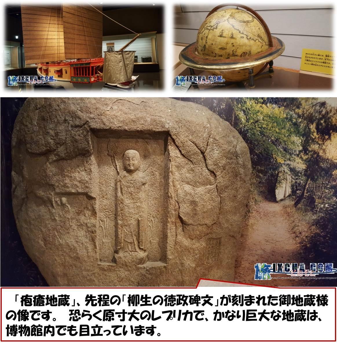 「疱瘡地蔵」、先程の「柳生の徳政碑文」が刻まれた御地蔵様の像です。 恐らく原寸大のレプリカで、かなり巨大な地蔵は、博物館内でも目立っています。