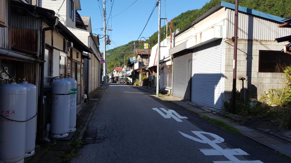 足尾銅山の市街地の風景