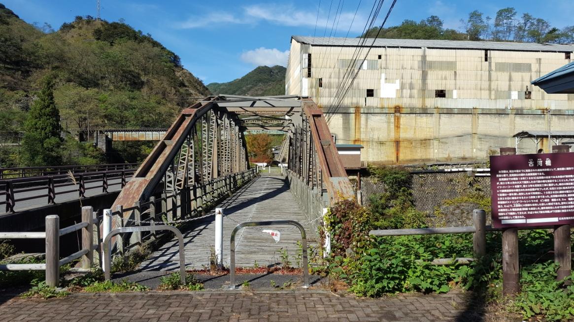 足尾銅山の市街地から「赤倉」エリアにやってきました。 ここにある国の重要文化財に指定される「古河橋」は、明治時代に建設された鉄橋で、近年まで使用されていた橋です。