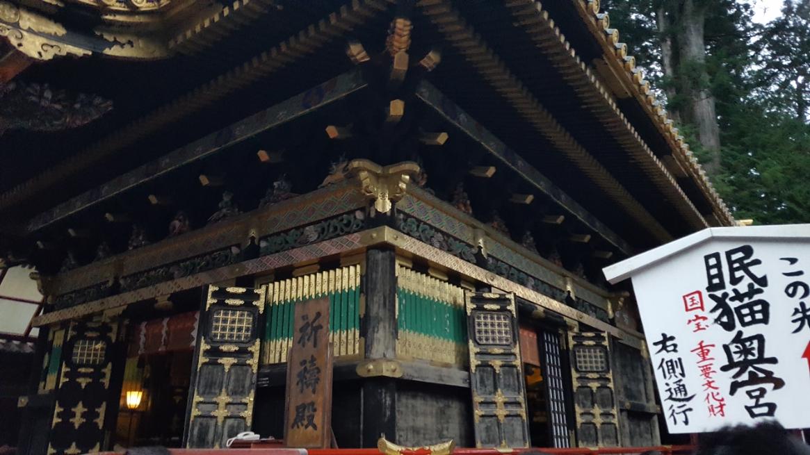 途中、「祈祷殿」を横に見ながら進みます。 この重要文化財に指定される「祈祷殿」は、元々は護摩を焚いて祈願していたと伝わりますが、明治政府による神仏分離令により仏教的な建物であった「祈祷殿」は、境内から移転を命じられておりましたが、社務所として使用する事を申請し、そのままにしてもらったそうです。 現在は、結婚式や初宮等の御祈祷が行われています。