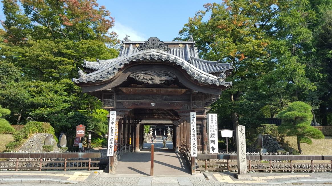 「鑁阿寺」への表門となる「楼門」と「反橋」を渡り、境内に入ります。 この雰囲気のある山門は、開基「足利義兼」によって建久七年(1196年)に創建され、永禄七年(1564年)に足利幕府十三代将軍「足利義輝」によって再建されたものです。 「楼門」を守る仁王像は、この山門よりも古く鎌倉時代に運慶によって作られたと伝わります。 寺院となって800余年の歳月をもつ「鑁阿寺」ですが、ここからの風景は上古の豪族の居館を原型のまま残した近世城郭の原始を観る事が出来ます。