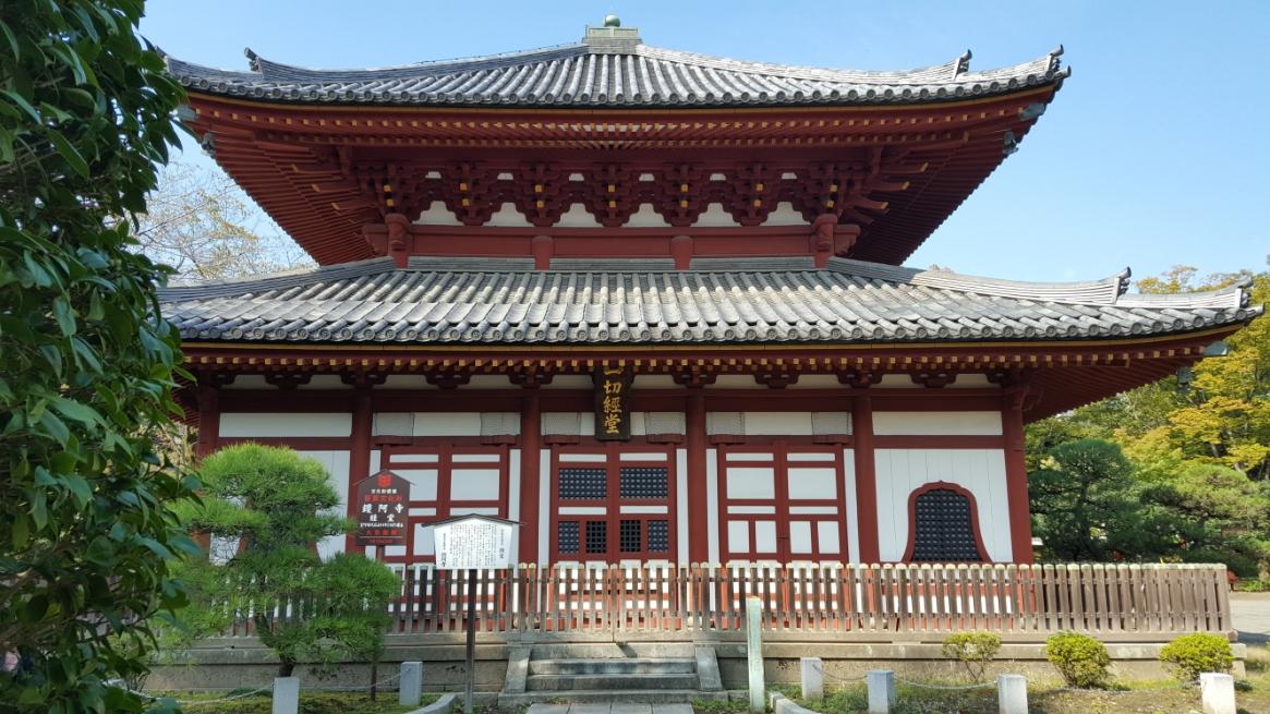 この朱色の柱が美しい御堂は「一切経堂」といい、開基足利義兼によって妻の供養の為、一切経会を修する道場として鎌倉時代に創建されました。 現在あるものは、応永十四年(1407年)に鎌倉公方足利満兼が再興したもので、国の重要文化財に指定されます。 普段は公開されていない内部には、八角形の輪蔵があり、一切経二千巻を収蔵しております。