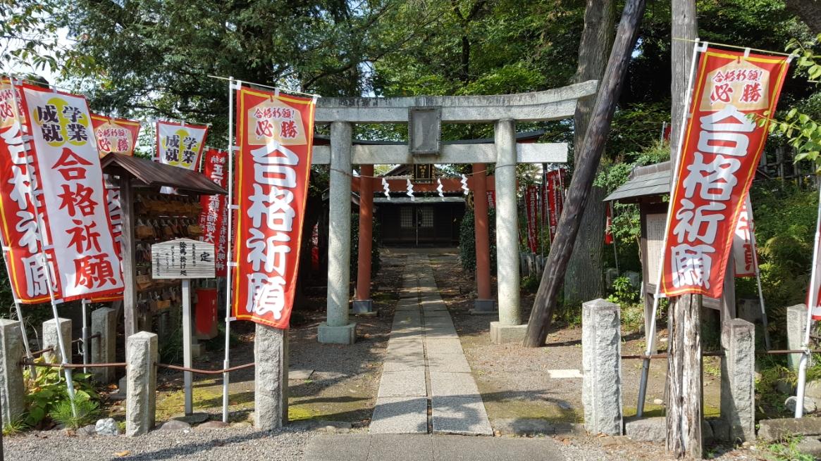「学校門」の側には、合格祈願の幟が目障りな小さな「霊験稲荷神社」が有ります。