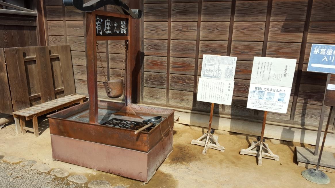 「庫裡」の入り口前には、国の名工に選ばれた「針生清司」さんにて再現された「宥座の器」が置かれており、体験学習する事が出来ます。