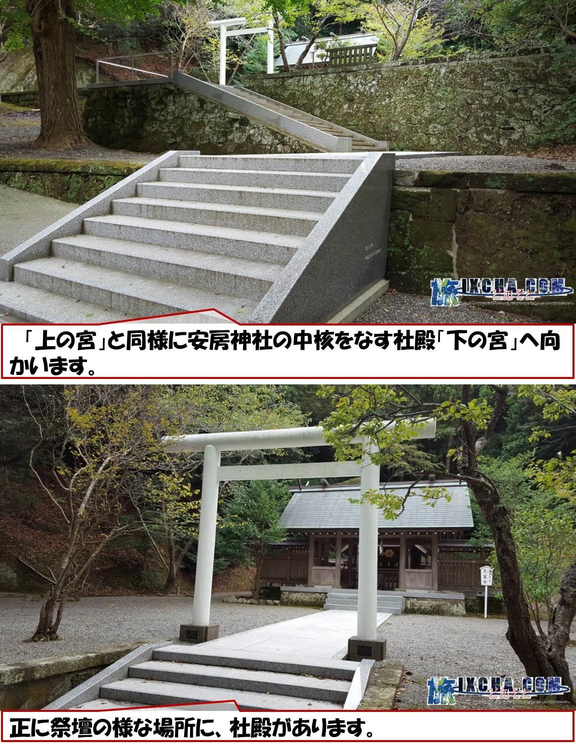 「上の宮」と同様に安房神社の中核をなす社殿「下の宮」へ向かいます。 正に祭壇の様な場所に、社殿があります。