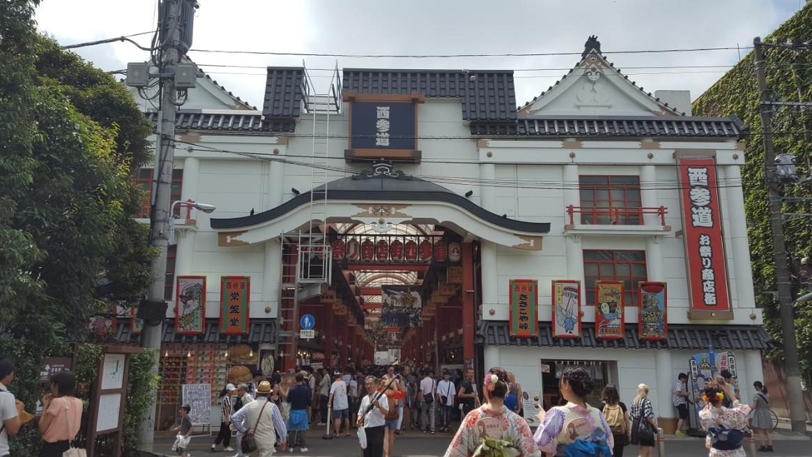浅草寺を真っ直ぐ進むと「西参道」通りなる商店街に出てきます。