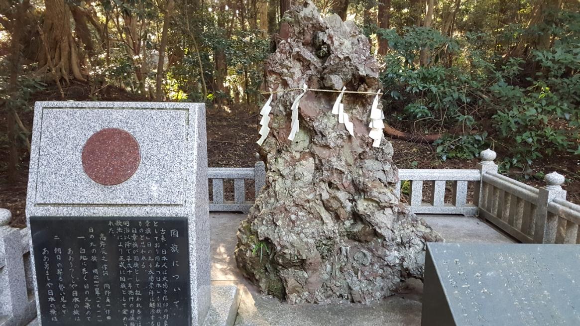 「鹿園」横にある「さざれ石」は、これ単体でパワースポットとしても知られています。 これは、「一体なんだ??」となる人も多いと思いますが、これは長い年月をかけて小石の破片の隙間を炭酸カルシウムや水酸化鉄が埋める事によって一つの大きな塊になったものです。 岐阜にある「さざれ石」は、国家「君が代」の歌詞に歌われている事から同じ石繋がりで、ココでは大げさに展示されています。