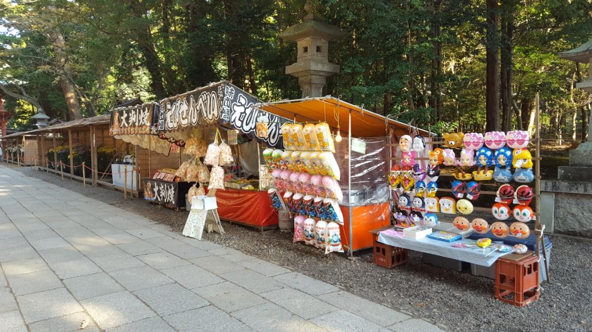 帰りには屋台で今川焼が売ってましたので、食べながら町の散策をして帰路につきました!