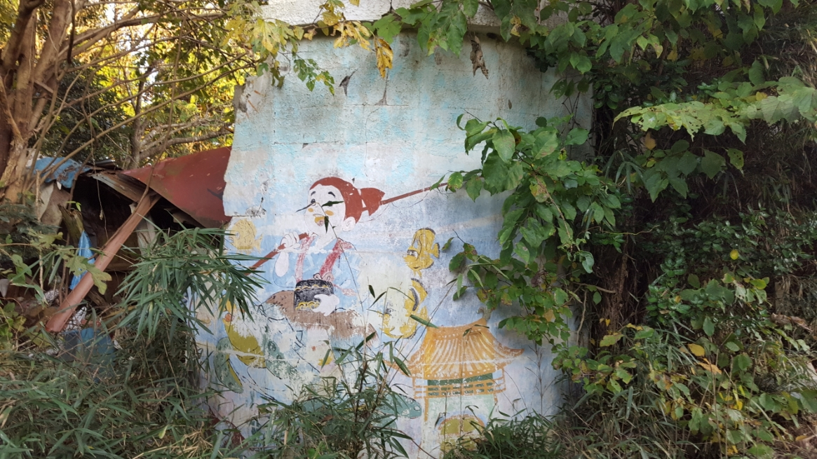 この場所へは、私が来るのが余りに遅かったのかもしれないです。 既に自然と一体化しだしており、建て壊さなくともあと数年持てば良い方じゃないでしょうか、折角の苦労の末に訪れましたが今となっては「浦島太郎」の壁画と「竜宮城」と書かれた石碑のみが昔日の姿を思わせるのみとなっておりました。 都市伝説として「死体が壁に埋められた」とか「心霊スポット」等といった噂が建つこの不自然だった場所は、自然と消えゆく途上にありました。 以上で御案内となります。 御精読ありがとうございました。           追伸:ここからの帰路も大変で私の持っているカーナビには全く道すら載っておらず国道にさえ出れば帰れるのにとグルグルと狭い山中を走り道に迷いました。 明るい時間でも天然の迷路に迷いますが、辺りが暗くなれば出るのは非常に困難になると思われます。