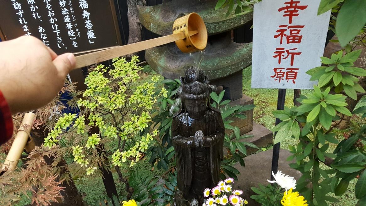 水かけ福寿菩薩