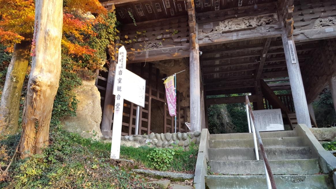 知らずに入ると一見山門にも思えるこの建物が「岩室観音堂」そのものとなっておりますが、この段階では未だ山門と勘違いしている私は、観音堂をくぐり中に入って行きます。