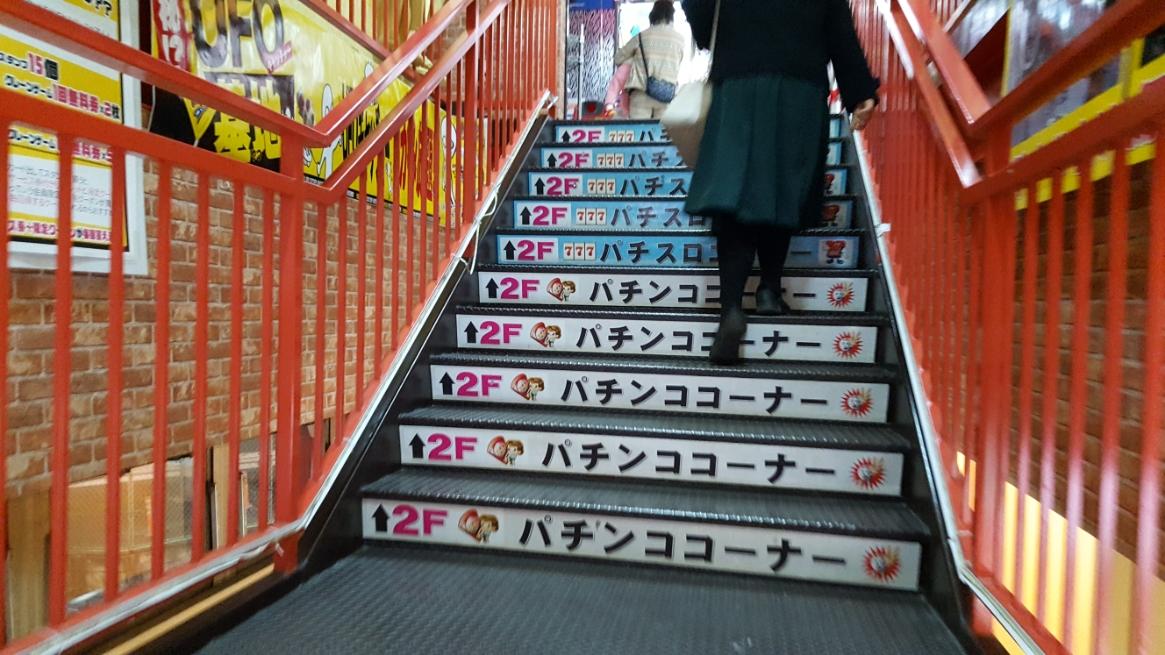 ひとしきり一回を巡回後、2階に行ってみます!!言葉悪いですが、無駄に広すぎます!!
