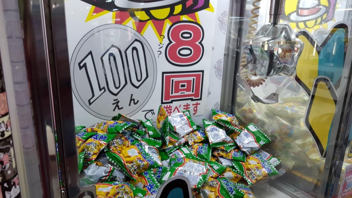 2階には、えっ!?100円で遊べるUFOキャッチャー等が有ります!!