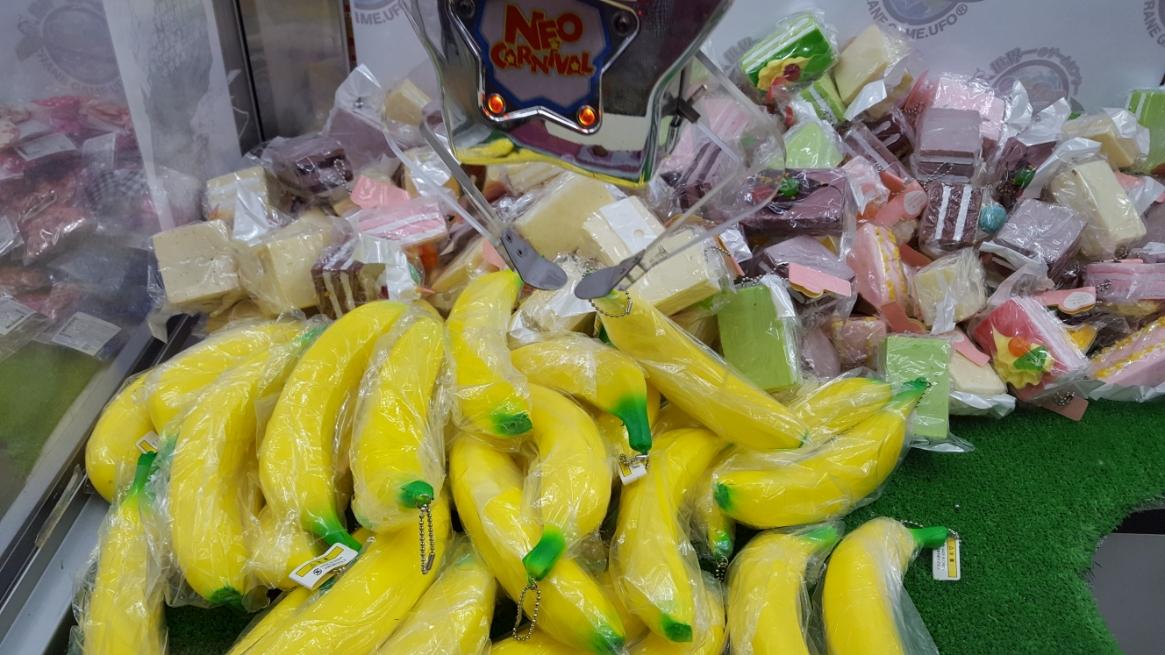 おっ!!何故か「バナナ」が欲しくなり300円挑戦するも、残念・・・・