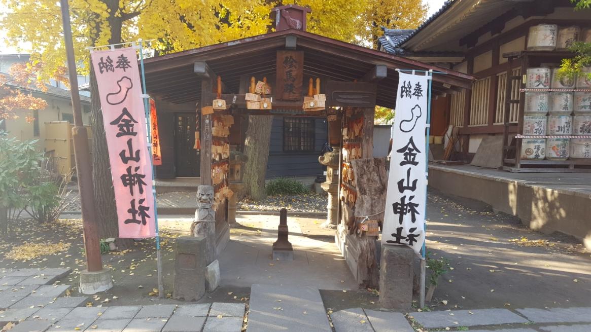 「金山神社」へは、「絵馬殿」をくぐって進みますが、ついにココに観たかった卑猥な男根そのものの木造が無数に飾られていました!!