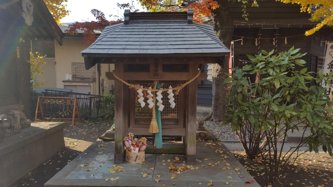 境内には、他にも「大鷲神社」の分社も祀られています。