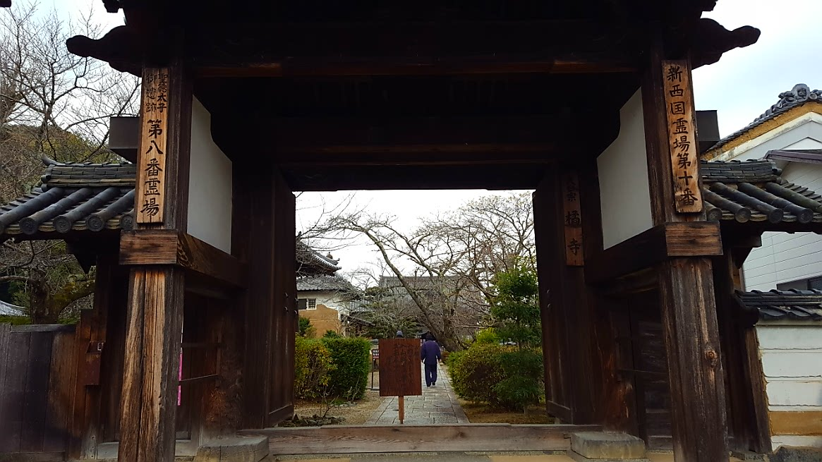 東面して建立された橘寺は、この東門が正門になります。