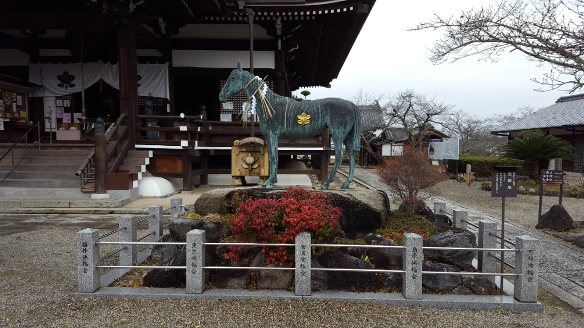 聖徳太子の愛馬 黒駒