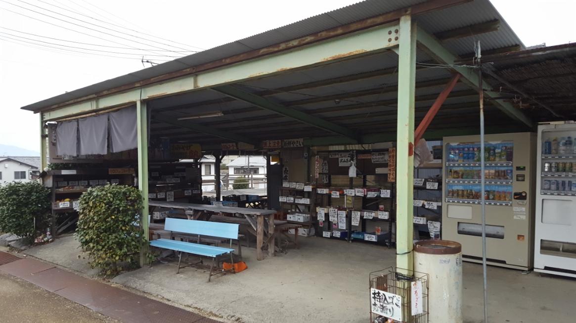 亀石横には無人の販売店