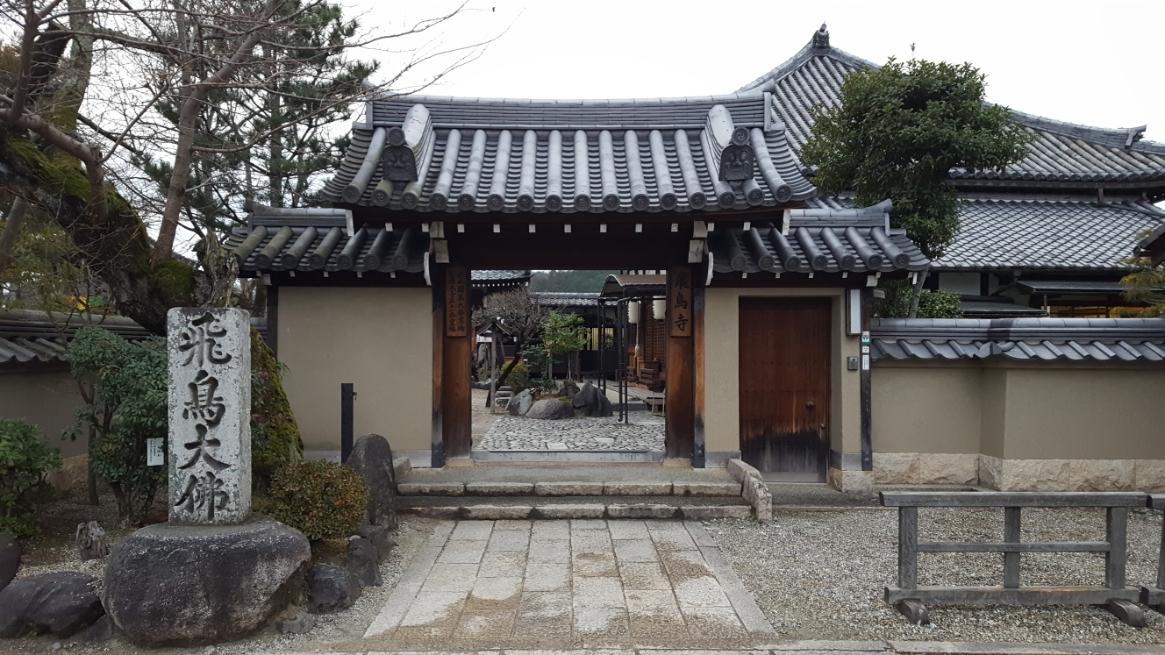 飛鳥寺正門