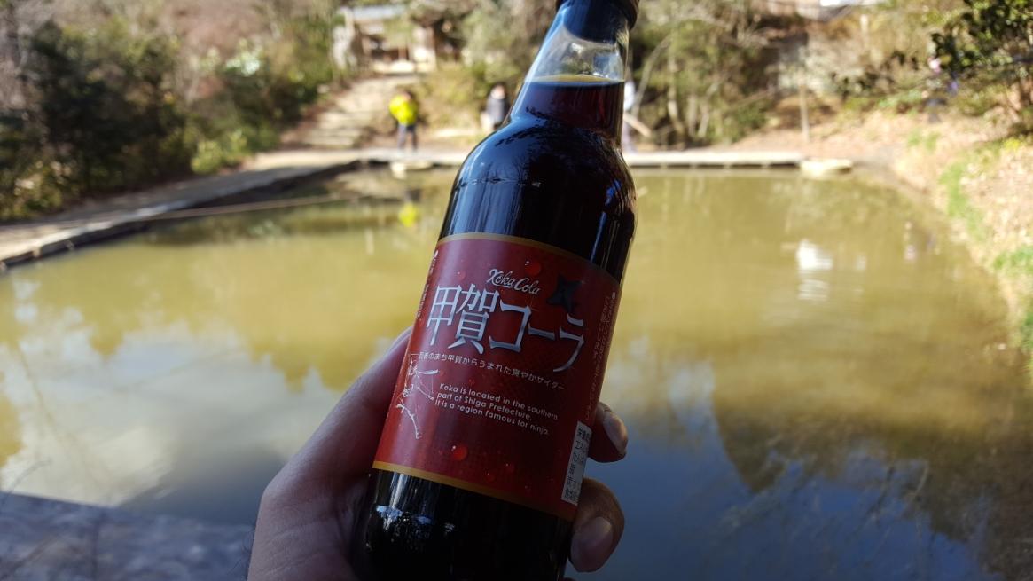 で、購入したのが「甲賀・コーラ」なるダジャレのコーラを購入。。。