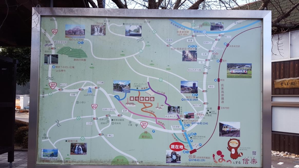 駅前には散策マップも設置されており、ココを起点に散歩すると1日楽しんで歩けるようになっております。