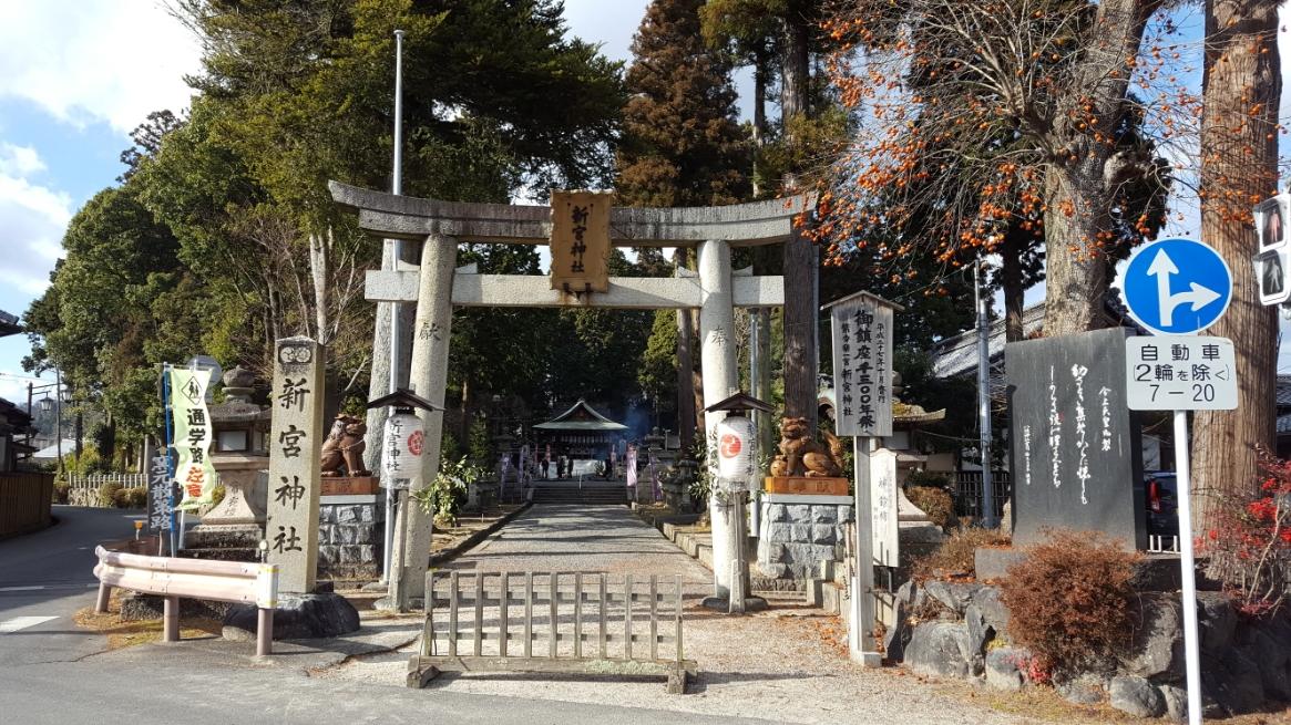 「新宮神社」へは、最寄りの信楽高原鐵道「信楽駅」を下車し、真っ直ぐに幹線道路方面に進むと徒歩5分程の場所にあります。