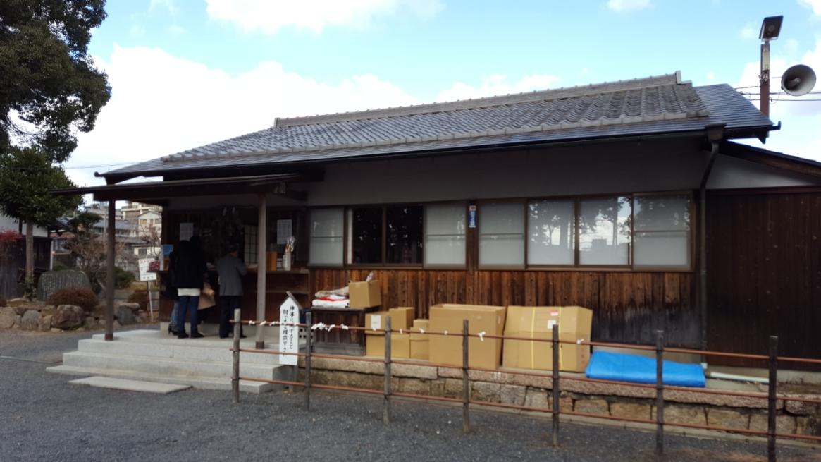 小さな神社ですが、歴史ある場所の為、しっかりと社務所もありお守りや破魔矢等も頂くことが出来ます。