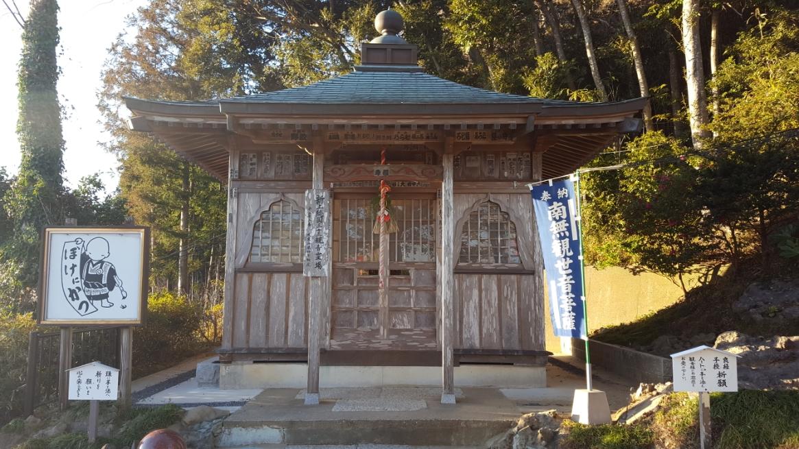 登る途中には、「子育水子観世音菩薩」が祀られる年季の入った御堂があります。