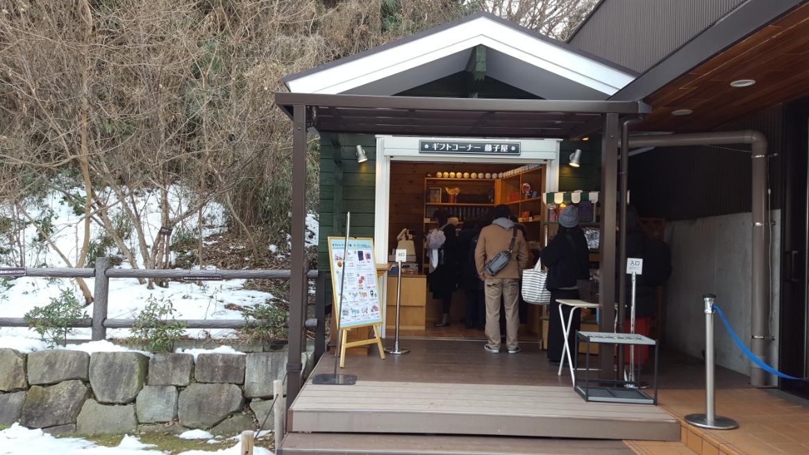 御土産は、1階の「ミュージアムショップ」もしくは、屋上のはらっぱにある「藤子屋」で購入する事が出来ます。