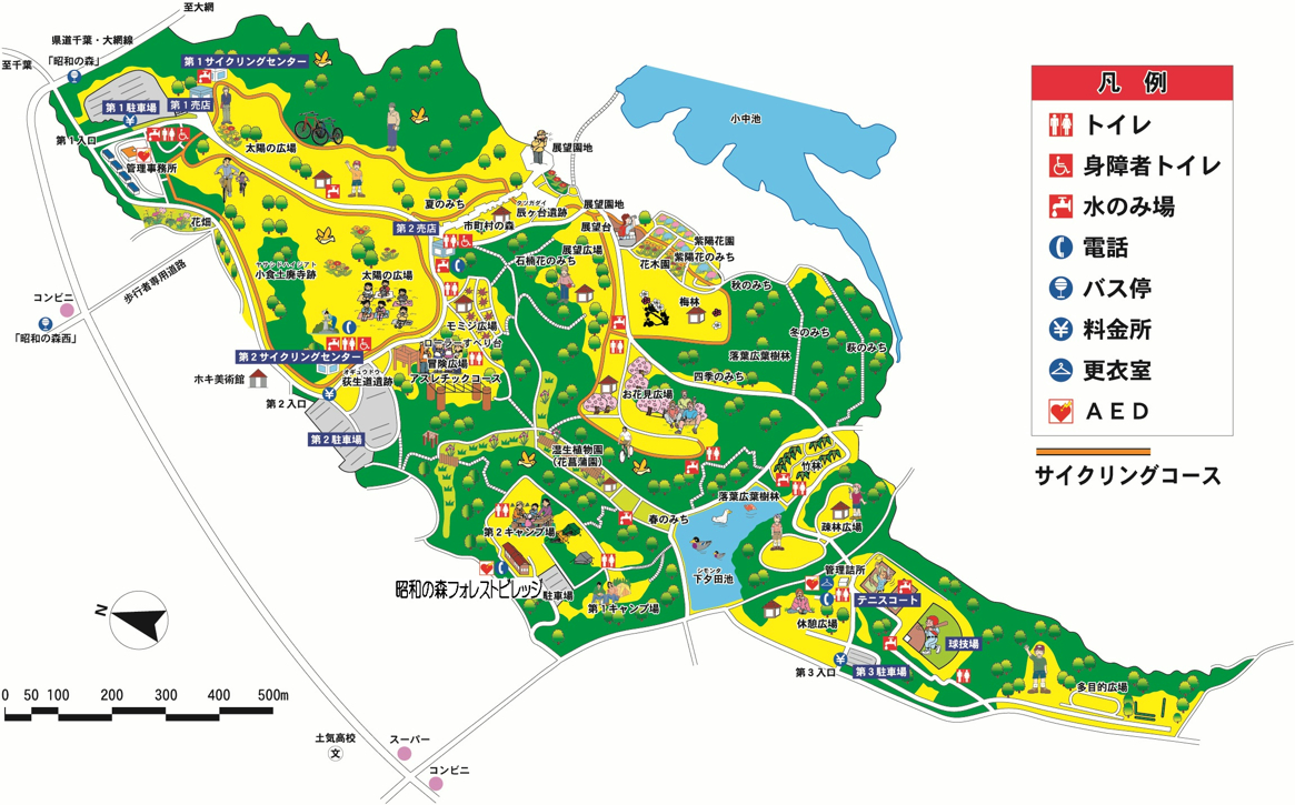 昭和の森園内マップ