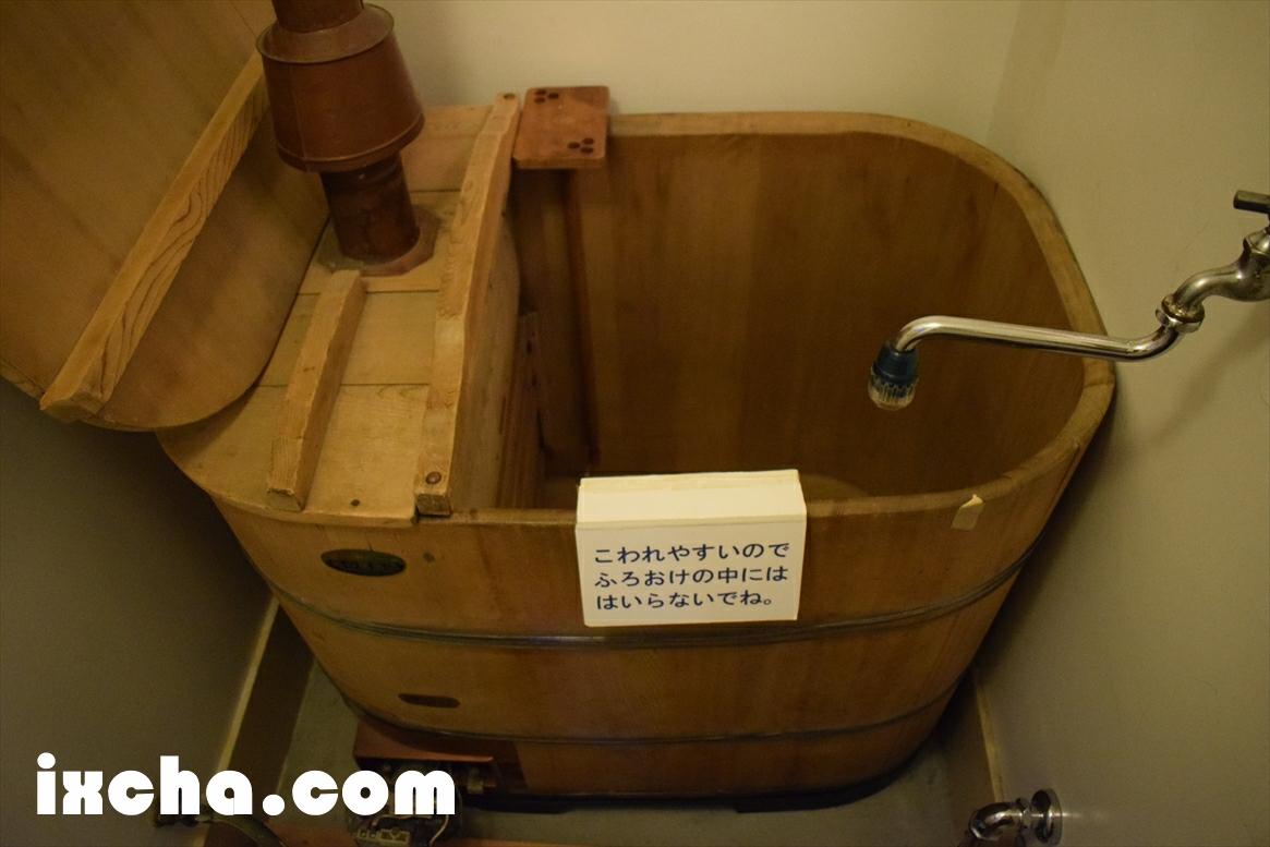 木桶の風呂