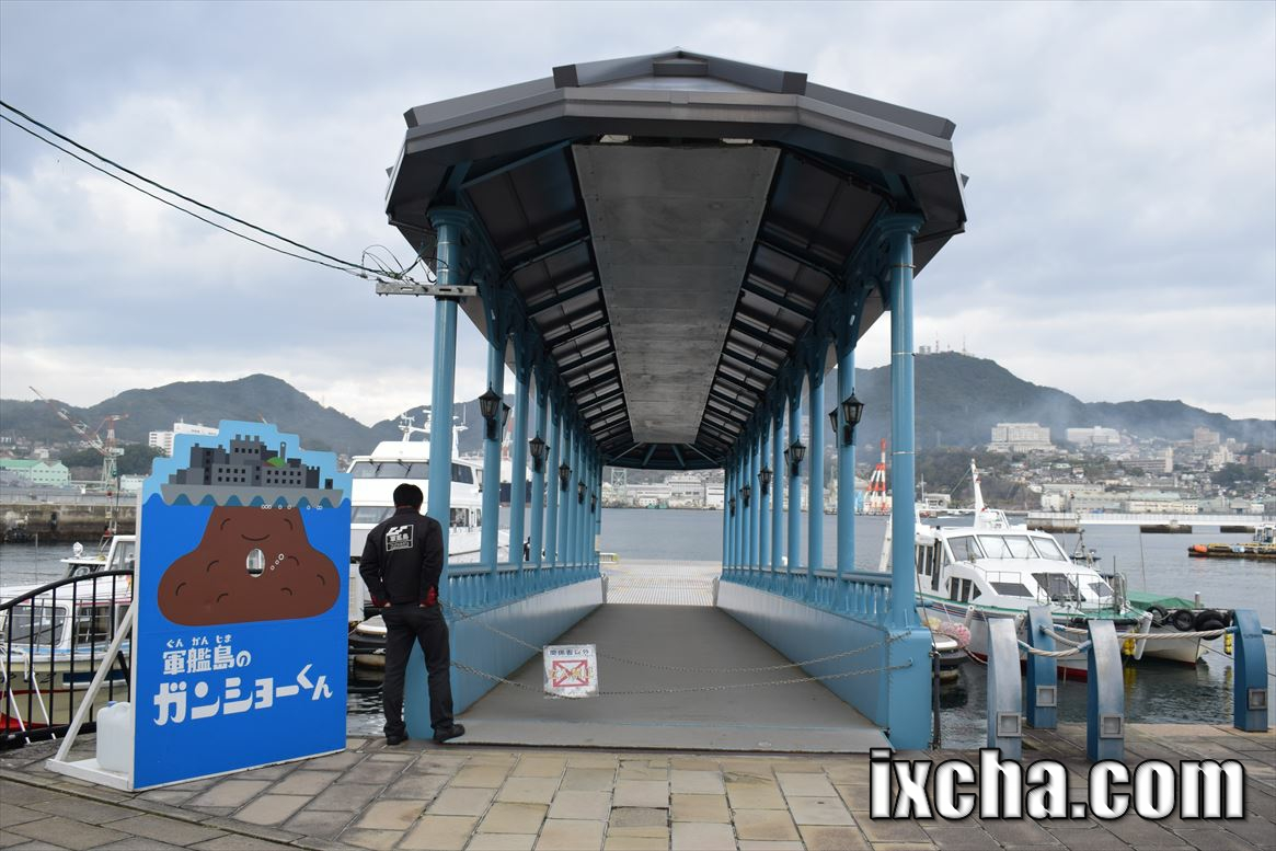 常磐ターミナル 桟橋