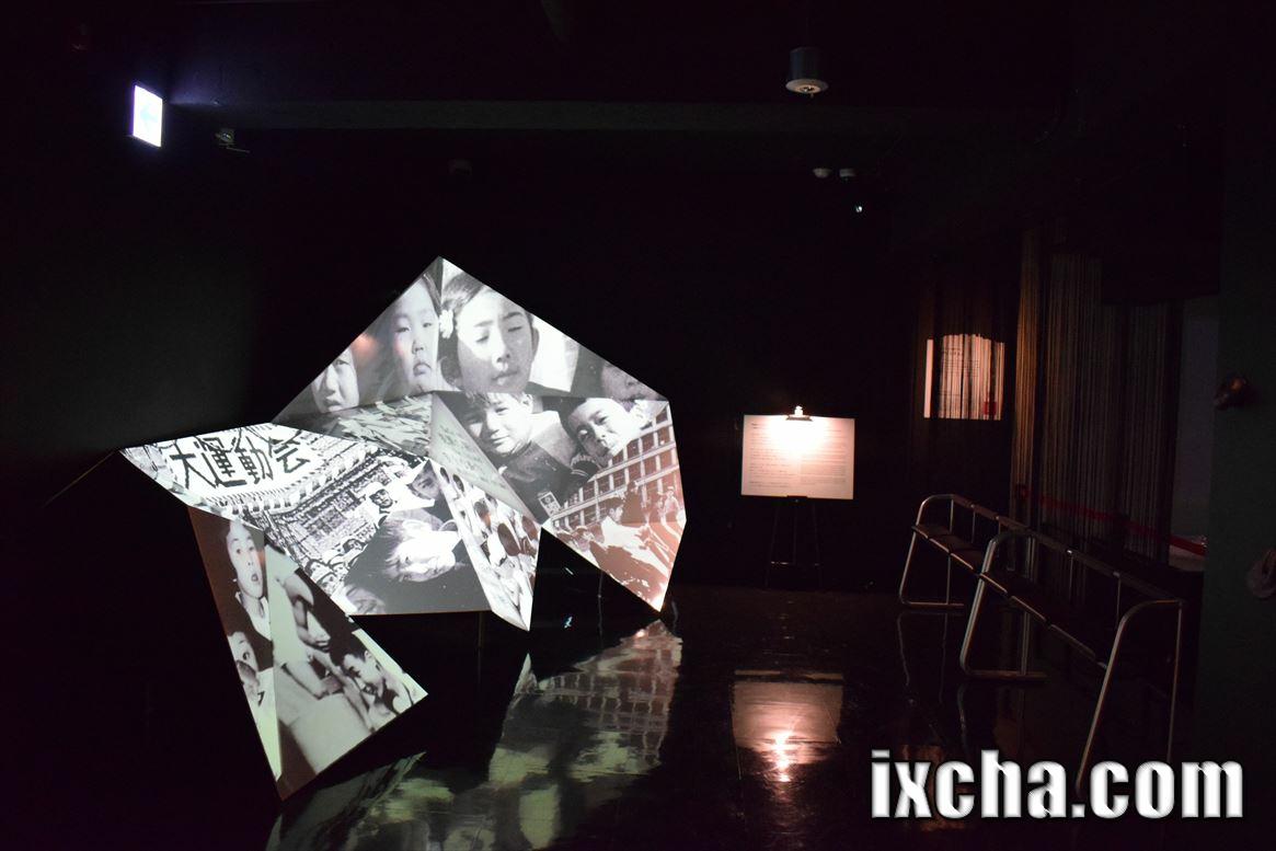 軍艦島デジタルミュージアム